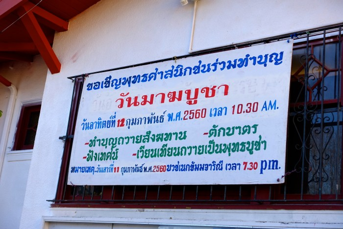Thai temple Brunch, Berkeley CA 10