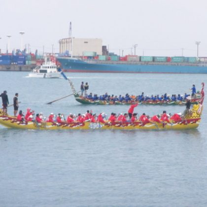 Dragon Boat Races, Okinawa Japan