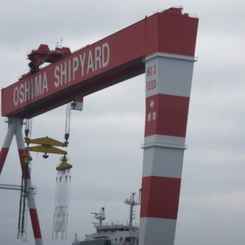 Oshima Shipyards, My seesters place of employment!