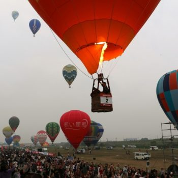 Adventure is Out There! Saga Balloon Festival